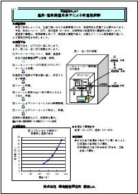 shiryo013